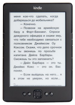 Amazon Kindle 5+רוסית