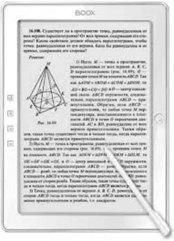 קורא ספרים אלקטרוני בעברית Onyx Boox M92   Pearl